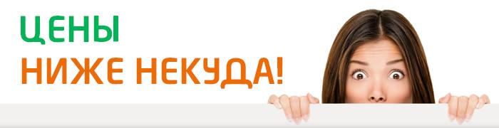 ремонт квартир Иркутск