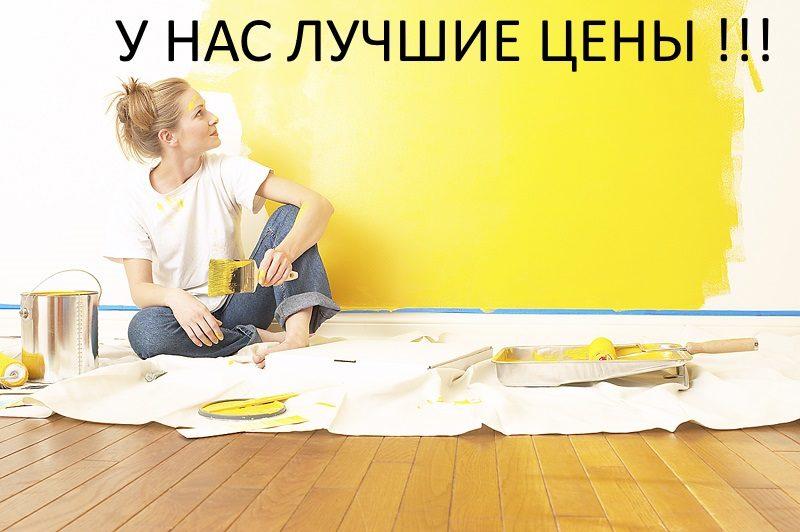 В настоящее время современный ремонт квартир в Иркутске и области— это сложная задача, которая требует профессионального подхода.