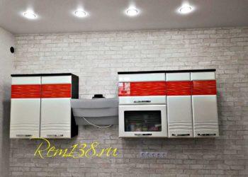 Ремонт в кухни Иркутск